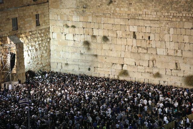 Jom Kipuras Jeruzalė