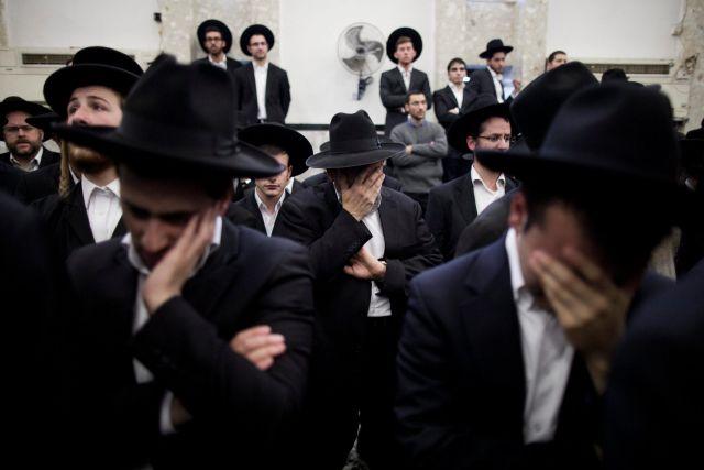 žydai rauda