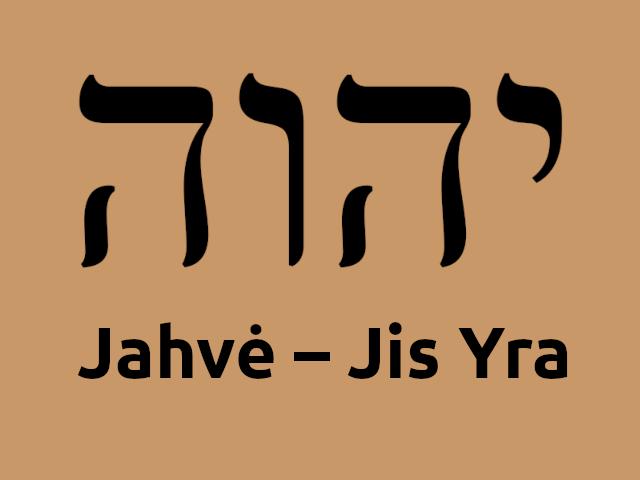 Jahvė