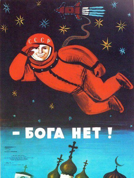 kosmonautas ateistas