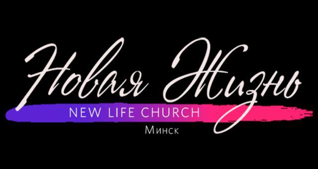 bažnyčia Baltarusijoje