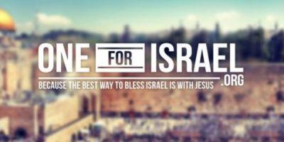 mesijiniai žydai